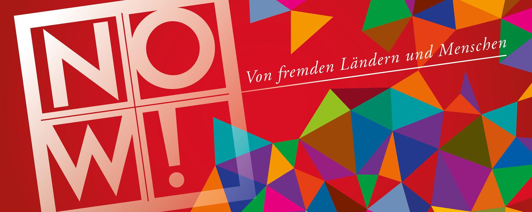 NOW! </br>Festival für neue Musik der Philharmonie Essen